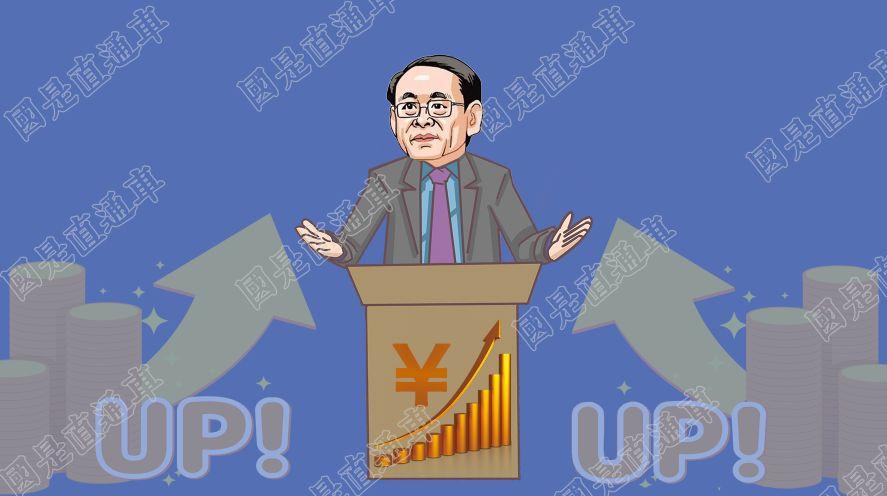 证监会主席刘士余最新讲话,这个行业迎来政策大利好_图1-1