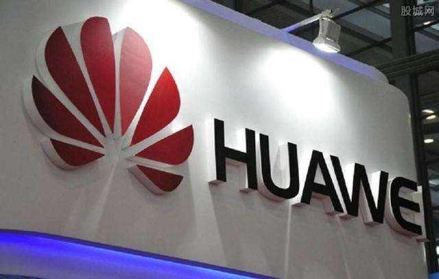 华为5G手机Mate30国内发售 国产替代提速 几十家上市公司受益
