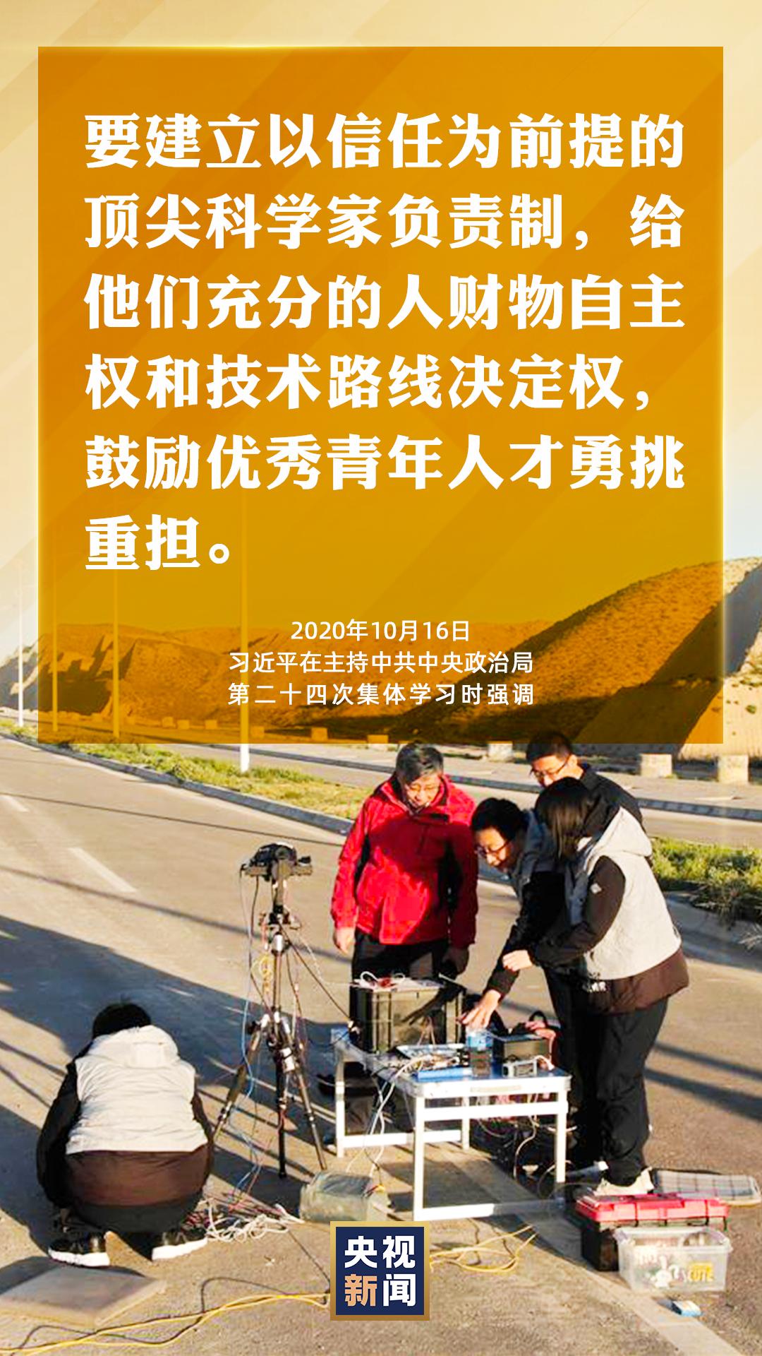 中共中央政治局集体学习量子科技 什么信号?_图1-3