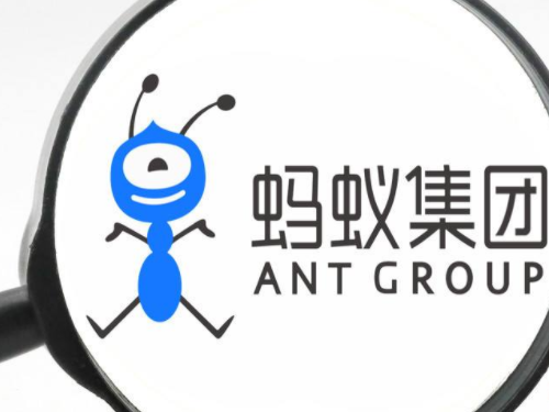 蚂蚁集团还能上市吗