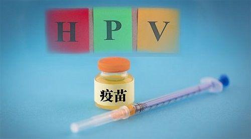 疫苗概念股