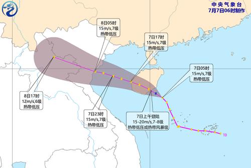 今日台风最新消息