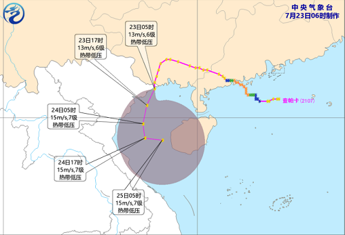 """台风""""查帕卡""""最新消息"""
