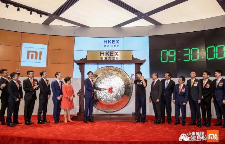 7月9日,雷军及小米集团高管在香港交易所敲钟
