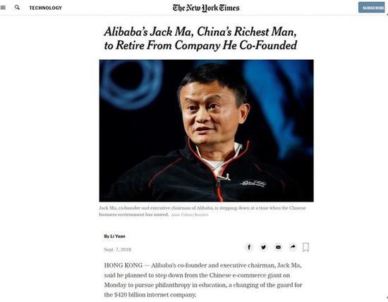 纽约时报报道