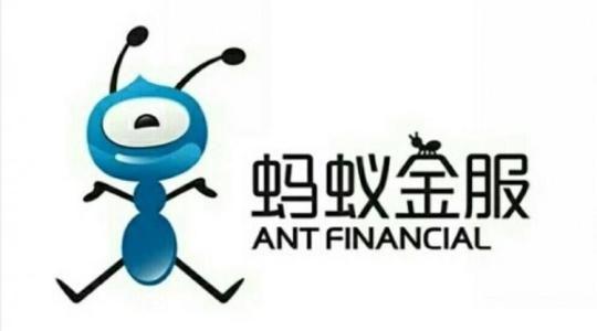 蚂蚁金服上市时间