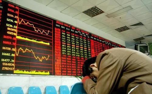恒生指数,香港恒生指数股票行情