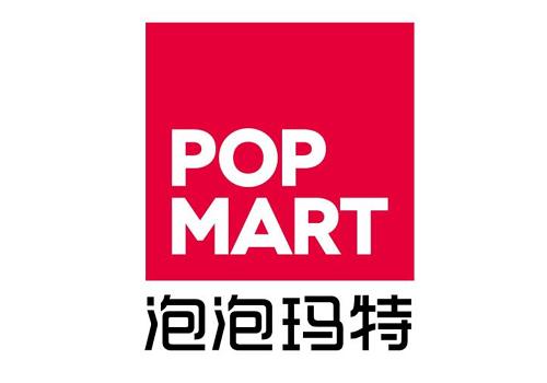 泡泡玛特最新消息:泡泡玛特承认二次销售