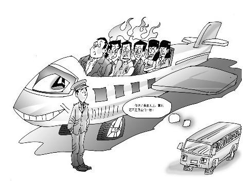 飞机晚点外航如何赔偿:欧盟最高赔600欧元