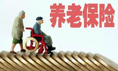 灵活就业人员养老保险怎么交划算,灵活就业人员养老保险政策2020