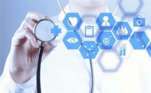 医保最新政策2020,医保最新消息