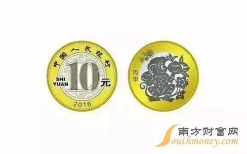 2016猴年贺岁普通纪念币怎么买?12月26日3种预约方式