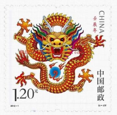 丙申年猴票来袭:盘点值钱的生肖邮票
