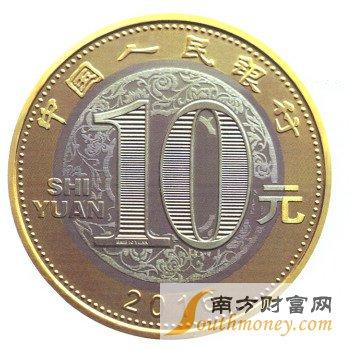 猴年纪念币预约银行 2016猴年纪念币预约指南