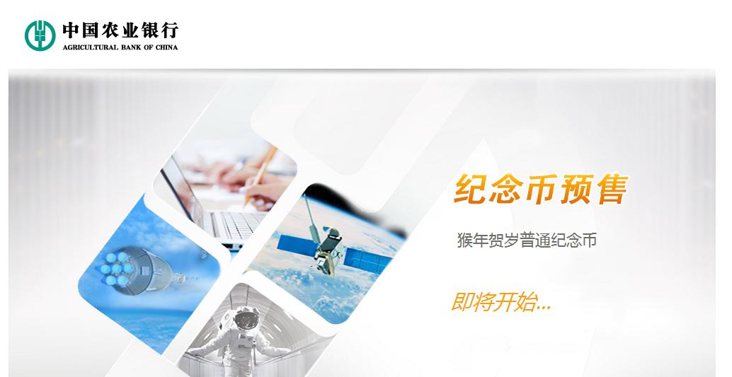可通过中国农业银行网址,个人网上银行,手机银行办理预约。不过小融觉得还是官网靠谱。