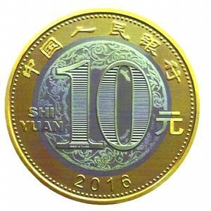 生肖题材的金银纪念币历来是钱币收藏者和投资者关注的品种,猴题材金银纪念币同样不会例外。2015年12月28日,央行在其官网发布公告称,定于2016年1月16日发行2016年贺岁普通纪念币(猴币)一枚。该纪念币面额为10元,直径为27毫米,发行数量为5亿枚。