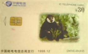 猴年电话卡上曾经活跃的猴