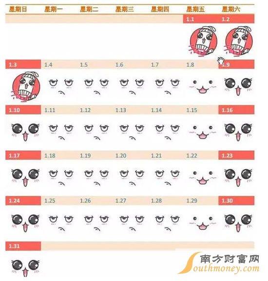 最全2016放假时间表 春节中秋国庆拼假最强攻略