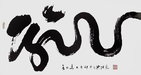 查日华作品1
