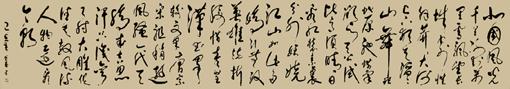 王良虎作品5《沁园春・雪》