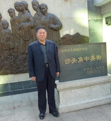 王其瑞――书画界新闻人物系列报道之二