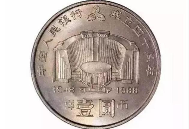震惊:这枚一元币竟然可以换一部iPhone 7!