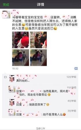 自从被曝出轨后,马蓉踪迹难寻。近日,有网友爆料称马蓉带着一双儿女在西安北郊的熙地港逛街。