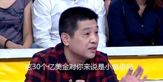 王健林被问:弄30亿美金是不是小意思?首富神答复再爆金句!