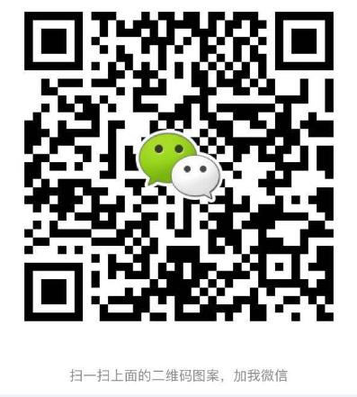QQ截图20170726152704.png