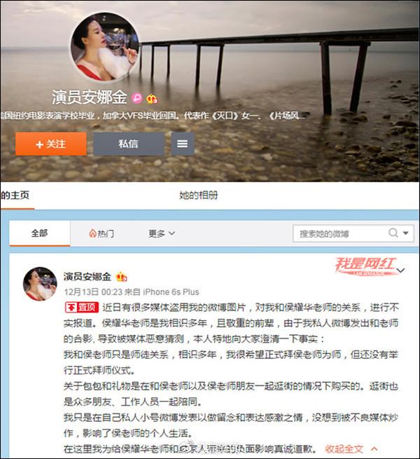 广州某皮具城:侯耀华购A货包的相关店铺已被查封_图1-5