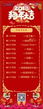 大勤董事长_大勤实业集团董事长何玉东赴武汉慰问
