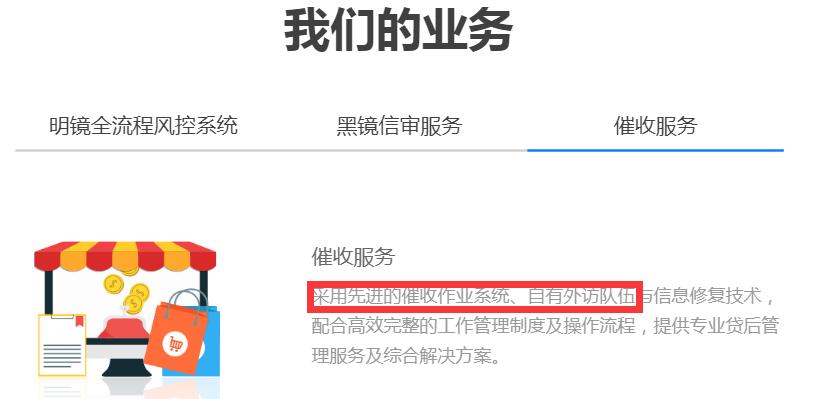 """大学生遭现金贷砍头息""""套路"""":利率高达31938%,报警仍遭威胁9"""