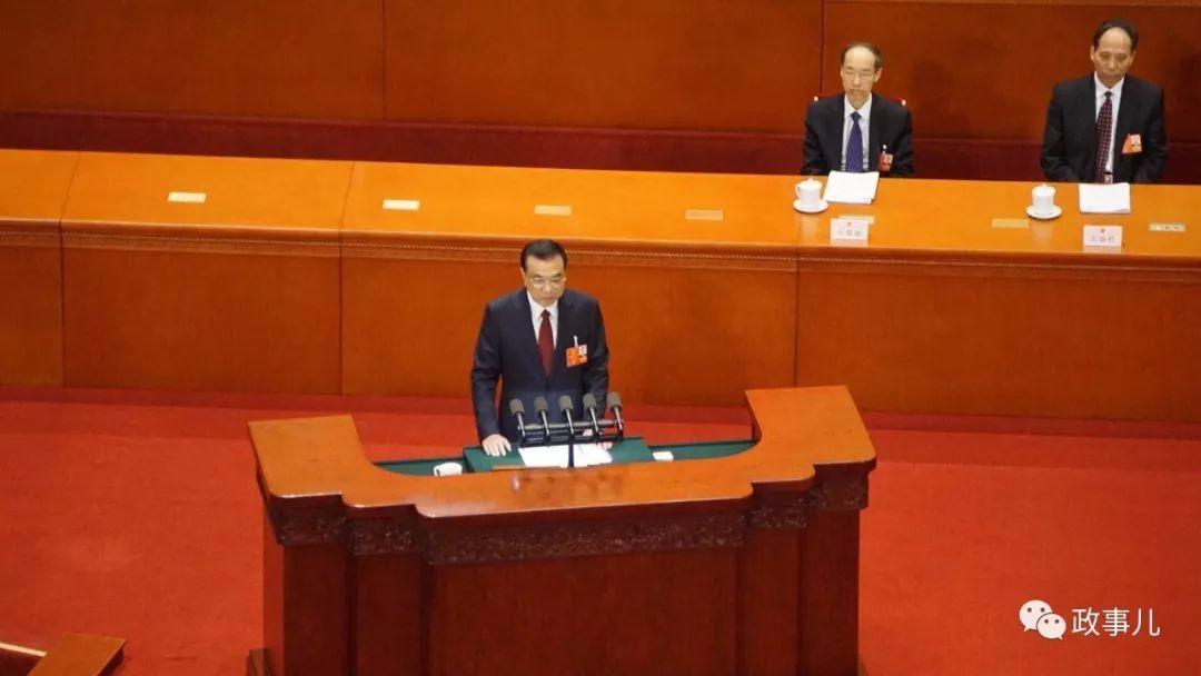 权威解码李克强总理政府工作报告出炉过程_图1-2