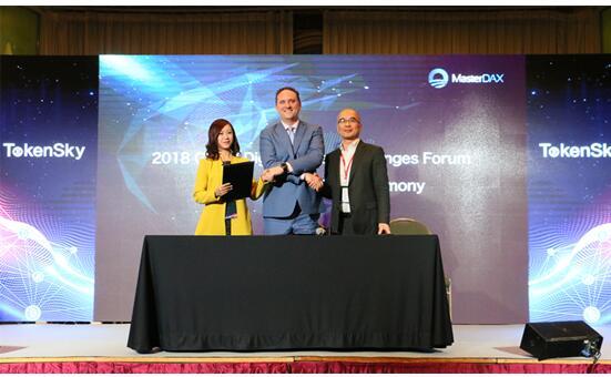 MasterDAX韩国举行产品发布会!首发拿下香港、加拿大,共倡行业自律!