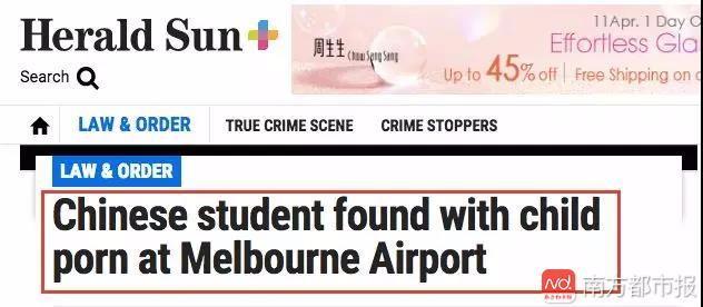 手机里有这种色情录像,一中国留学生刚下飞机就被驱逐出境_图1-4