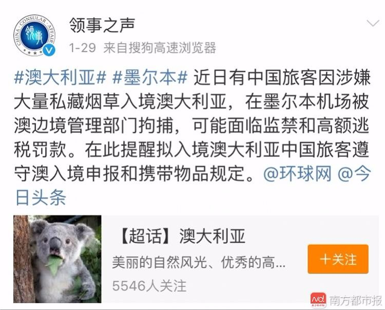 手机里有这种色情录像,一中国留学生刚下飞机就被驱逐出境_图2-1