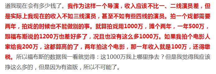 冯小刚洛杉矶山顶豪宅细节曝光 美国媒体为何这么关注中国娱乐圈