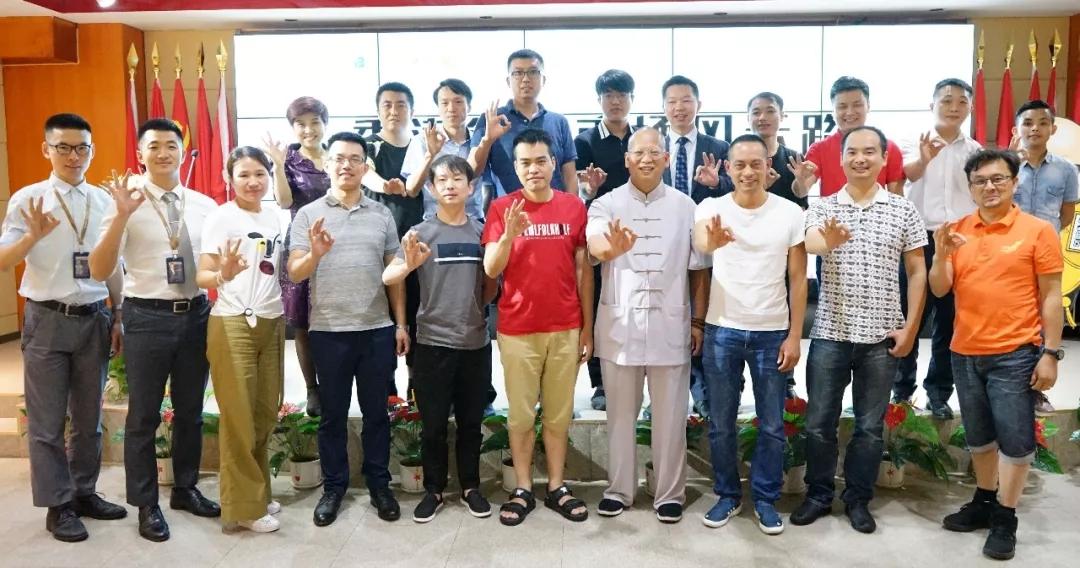 赢在中国2006_赢在中国创始人特训营走进第三方控股_第一金融网