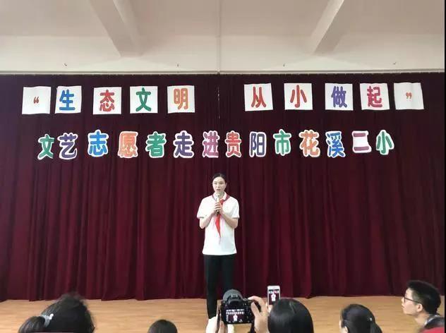 上海小囡吴敏霞怀孕了!跳水女皇家庭事业双丰收_图1-3