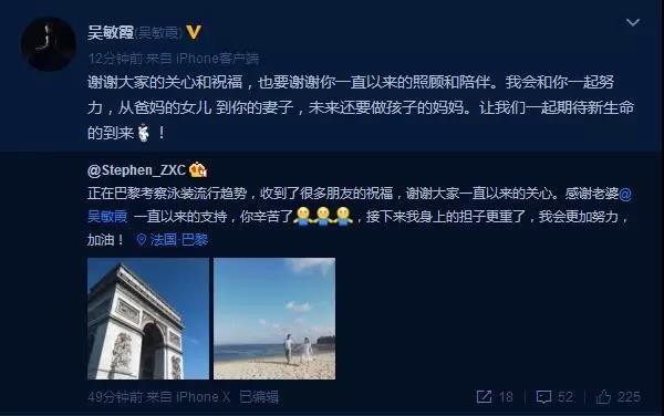 上海小囡吴敏霞怀孕了!跳水女皇家庭事业双丰收_图1-5