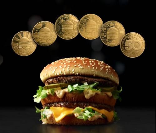 图片来源:麦当劳官网
