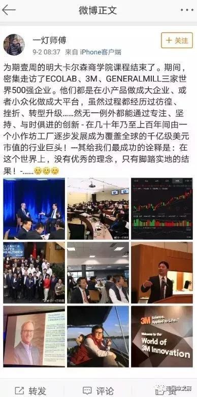 """【聚焦】好丈夫好爸爸形象崩塌?""""知情人""""曝刘强东涉性侵案惊人细节!_图1-5"""