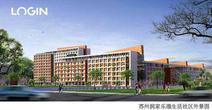 """中富旅居进驻天津市场,全面开启""""乐�Z""""模式,房产,中富旅居,品牌公寓"""