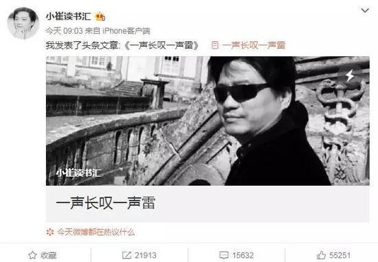 """崔永元或因举报获奖10万元人民币:""""不能退"""" 华谊兄弟再表态_图1-3"""