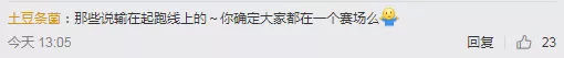 香港TVB有部实况节目《没有起跑线?》,通过记录身怀六甲、升幼稚园、小学、考中学DSE(中学文凭试)等处于不同阶段的真实家庭,窥探香港近年教育情况。