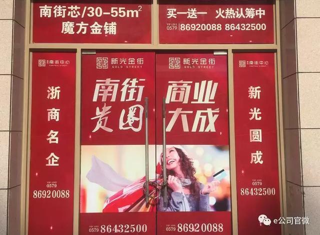 浙江女首富负债百亿危情:巨额交易牵出神秘商人_图1-1