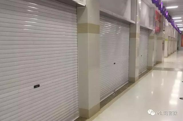 浙江女首富负债百亿危情:巨额交易牵出神秘商人_图1-7
