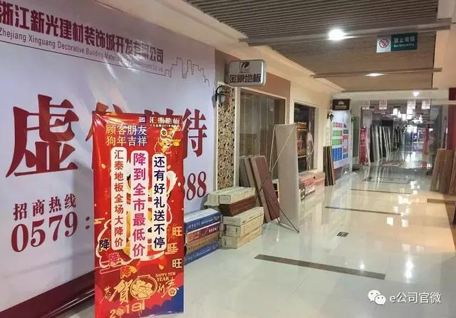 浙江女首富负债百亿危情:巨额交易牵出神秘商人_图2-2