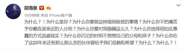 陈羽凡公司发声明致歉:希望其能积极改过自新_图1-5