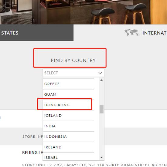 第二个范思哲?奢侈品牌蔻驰将香港台湾列为国家